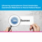 Brochure 'Arbeidsmarktfit door sectorplannen zorg & welzijn'
